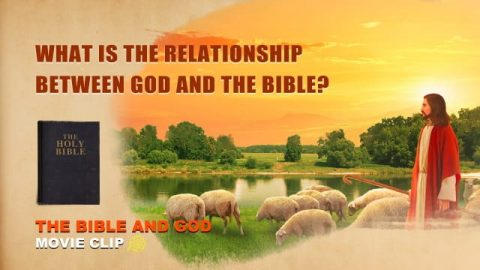 What is the relationship between God's work and the Bible? Which comes first, God's work or the Bible?