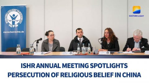 International Society for Human Rights Holds the Annual Conference Concerning the Persecution of Religious Beliefs in China
