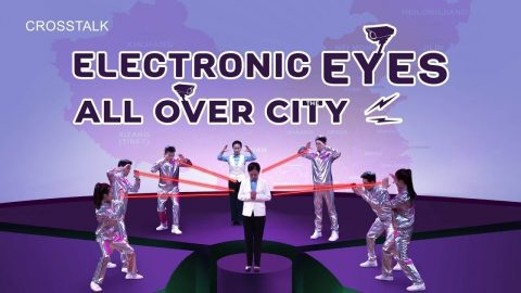 Electronic Eyes All Over the City - Crosstalk