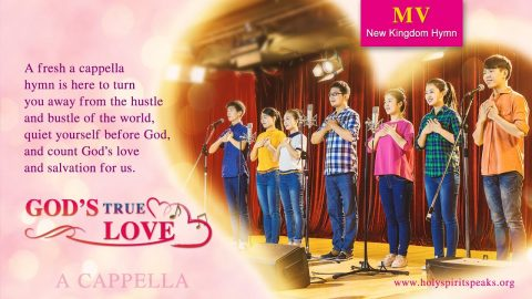 God's True Love - Acapella Hymns