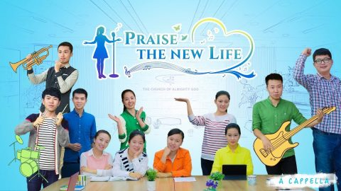 Praise the New Life - Acapella Hymns