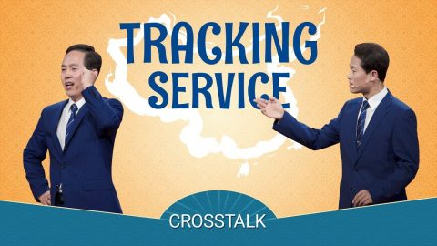 Tracking Service - English Christian Crosstalk