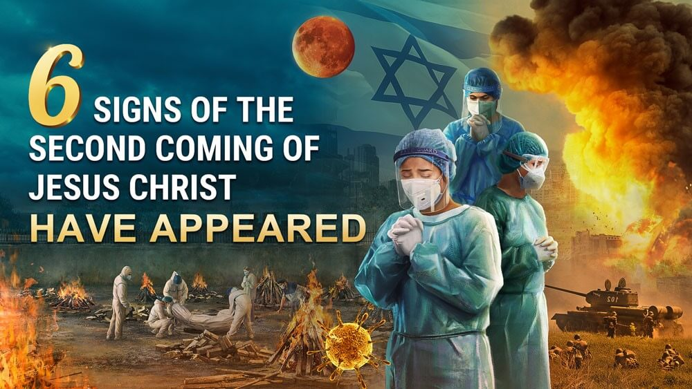 6 Bible Prophecies About the Lord Jesus' Return Have Fulfilled