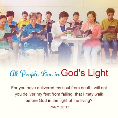 Bible Verse – Psalm 56:13