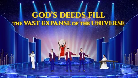"Praise and Worship Song ""God's Deeds Fill the Vast Expanse of the Universe"""