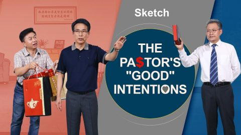 The Pastor's 'Good' Intentions (Church Skit)