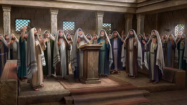 about the Pharisees
