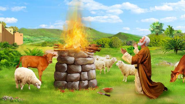 sacrifice burnt offerings