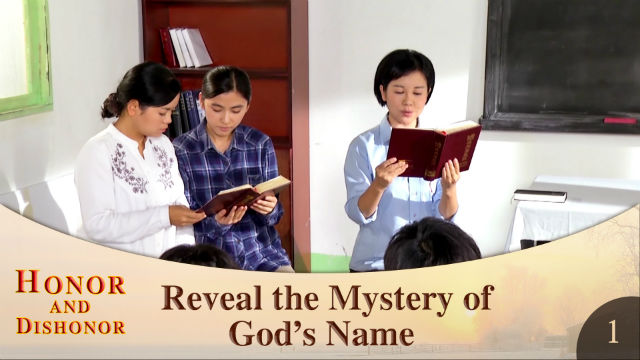 The Mystery of God's Name