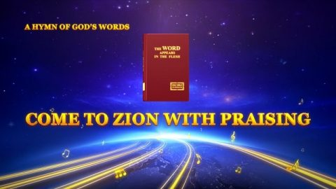 "Praise Song ""Come to Zion With Praising"""