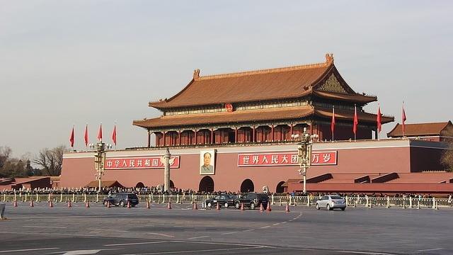 CCP Persecution
