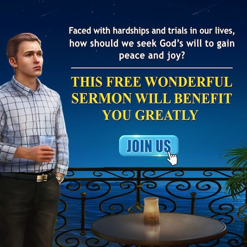 Free Wonderful Sermon
