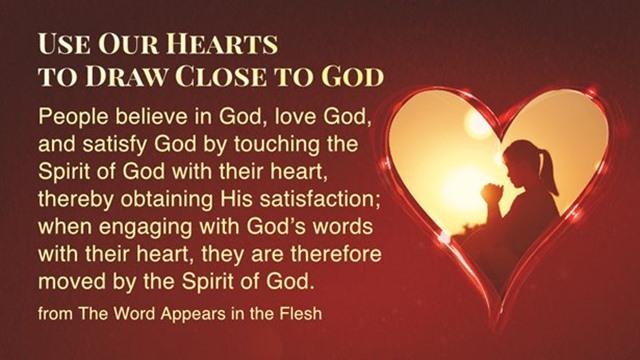 Gospel Reflection on John 15:5