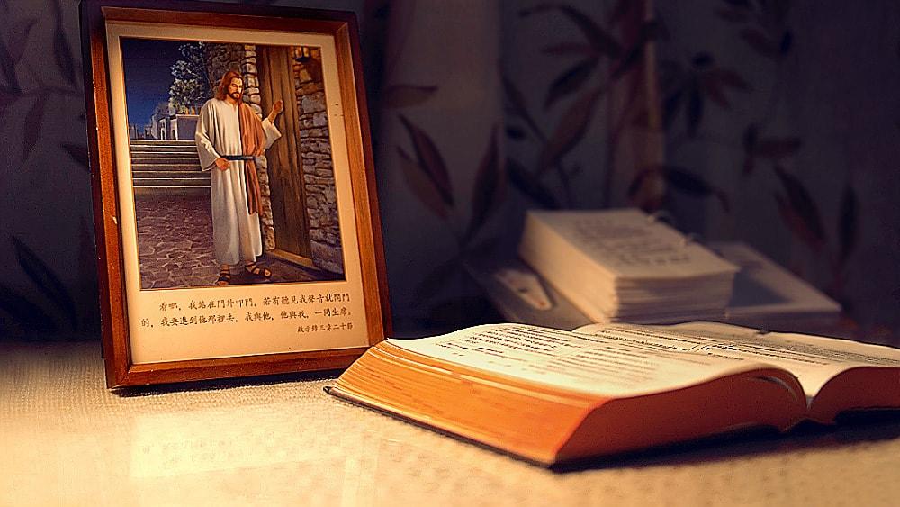 Reflection on Matthew 24:44