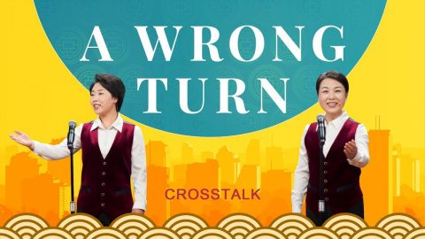 "Crosstalk ""A Wrong Turn"": Heed the Voice of God and You Will Not Lose Your Way"