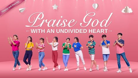 "2019 Christian Dance ""Praise God With an Undivided Heart"""