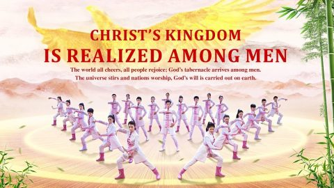 "Gospel Song ""Christ's Kingdom Is Realized Among Men"""