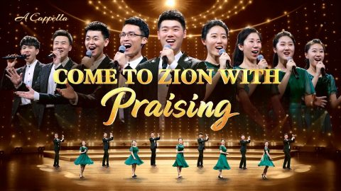 "2020 Praise Song | ""Come to Zion With Praising"" (A Cappella)"