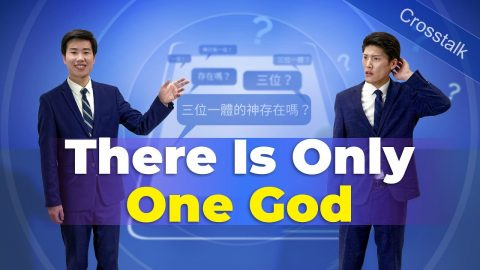 """There Is Only One God"": Is the Theory of Trinity in Line With the Lord's Word?"