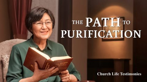 "2020 Christian Testimony Video | ""The Path to Purification"" (English dubbed)"