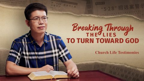 "2020 Gospel Testimony I ""Breaking Through the Lies to Turn Toward God"""